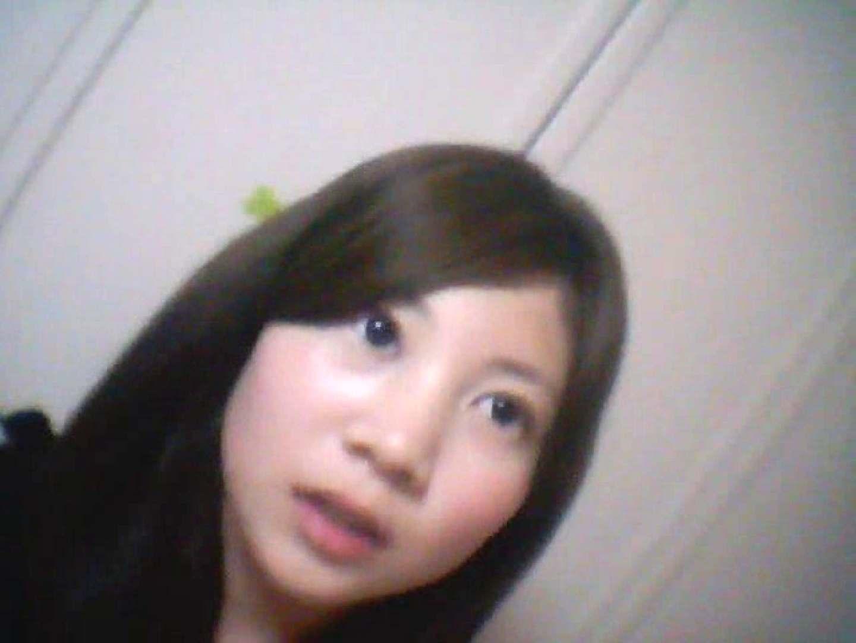【パンツプレゼント01】瑞希ちゃんから直送!生理中だったみたいです。 盗撮 AV無料 93画像 18