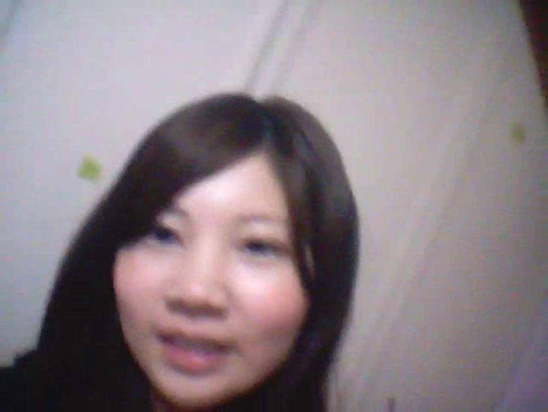 【パンツプレゼント01】瑞希ちゃんから直送!生理中だったみたいです。 おまんこ 性交動画流出 93画像 27