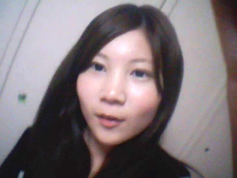 【パンツプレゼント01】瑞希ちゃんから直送!生理中だったみたいです。 おまんこ 性交動画流出 93画像 35
