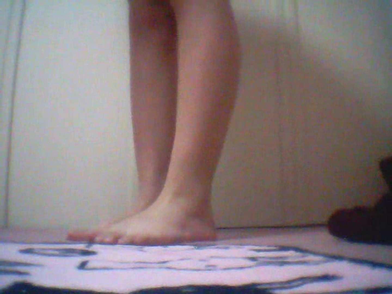 【パンツプレゼント01】瑞希ちゃんから直送!生理中だったみたいです。 盗撮 AV無料 93画像 74