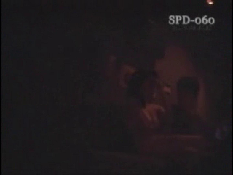 プライベートアイズカップル喫茶 1 すけべなカップル エロ画像 84画像 11