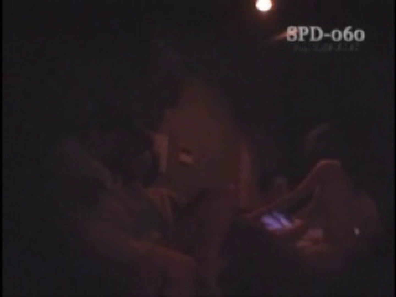 プライベートアイズカップル喫茶 1 すけべなカップル エロ画像 84画像 29
