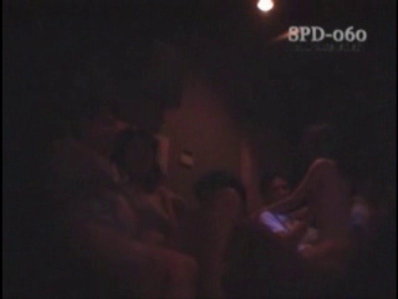 プライベートアイズカップル喫茶 1 盗撮   プライベート  84画像 31