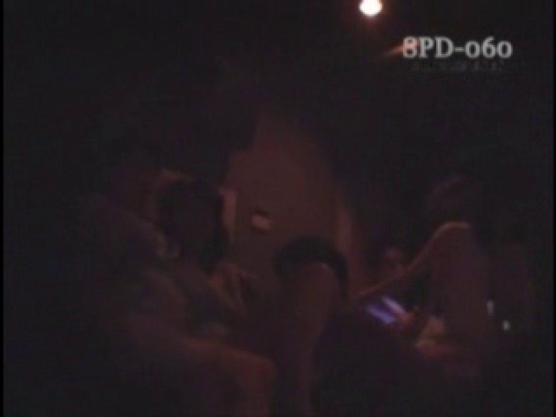プライベートアイズカップル喫茶 1 すけべなカップル エロ画像 84画像 32