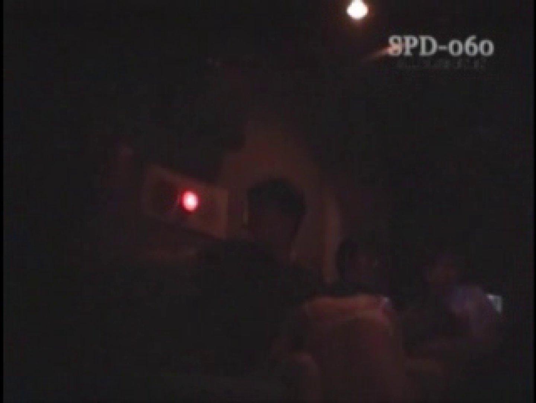 プライベートアイズカップル喫茶 1 すけべなカップル エロ画像 84画像 62