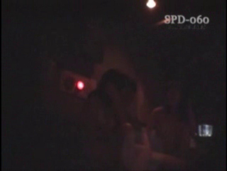 プライベートアイズカップル喫茶 1 すけべなカップル エロ画像 84画像 77