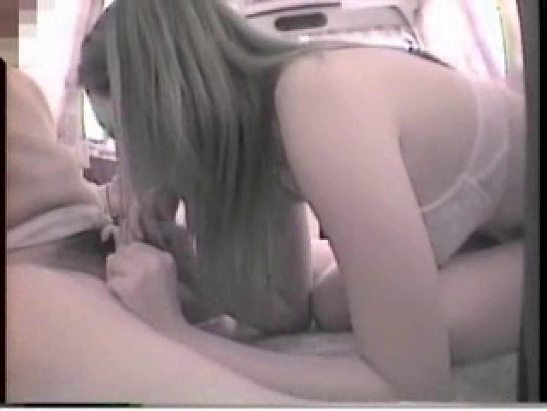 大学教授がワンボックスカーで援助しちゃいました。vol.2 車中はめどり  92画像 40