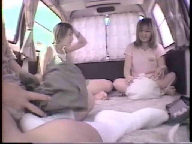 大学教授がワンボックスカーで援助しちゃいました。vol.9 フェラ セックス無修正動画無料 84画像 8