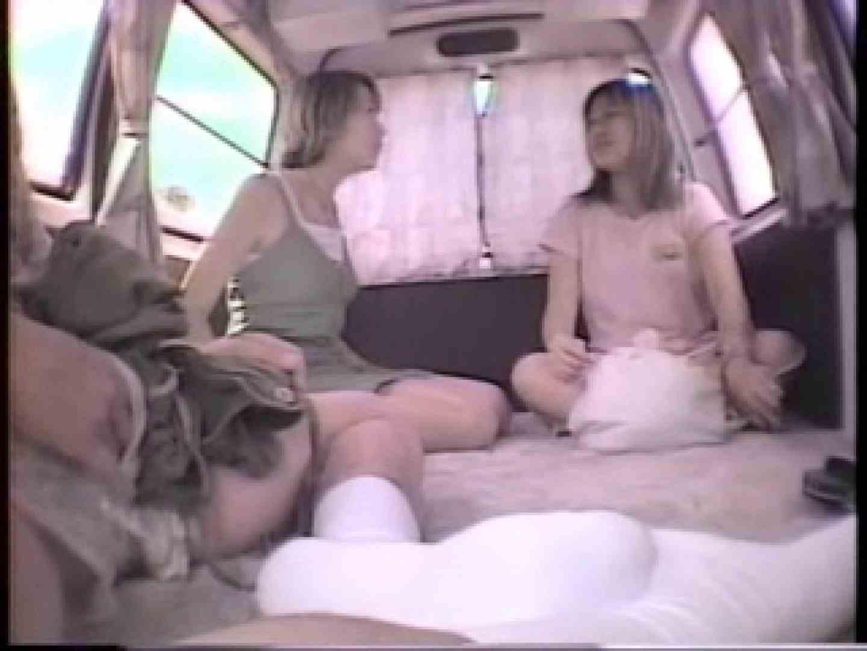 大学教授がワンボックスカーで援助しちゃいました。vol.9 名作 オメコ動画キャプチャ 84画像 24