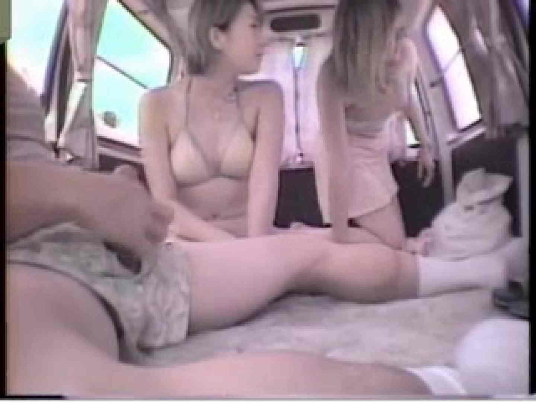 大学教授がワンボックスカーで援助しちゃいました。vol.9 名作 オメコ動画キャプチャ 84画像 54