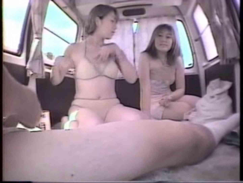 大学教授がワンボックスカーで援助しちゃいました。vol.9 フェラ セックス無修正動画無料 84画像 68