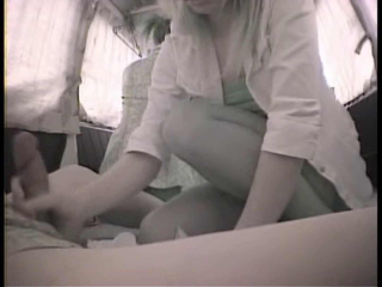 大学教授がワンボックスカーで援助しちゃいました。vol.11 S級美女ギャル スケベ動画紹介 77画像 22