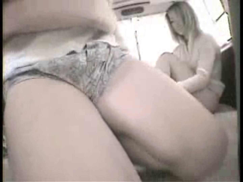 大学教授がワンボックスカーで援助しちゃいました。vol.11 S級美女ギャル スケベ動画紹介 77画像 46