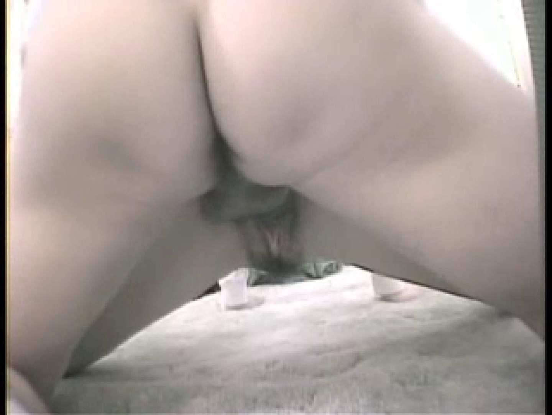 大学教授がワンボックスカーで援助しちゃいました。vol.11 すけべなOL  77画像 72