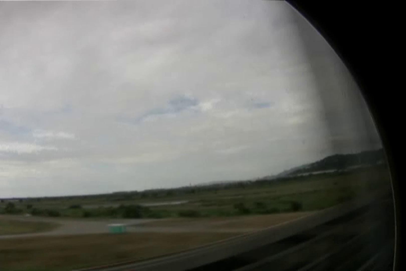 素人ナンパ本番撮り!出会い系でGET!Vol.01 S級美女ギャル ワレメ無修正動画無料 82画像 3