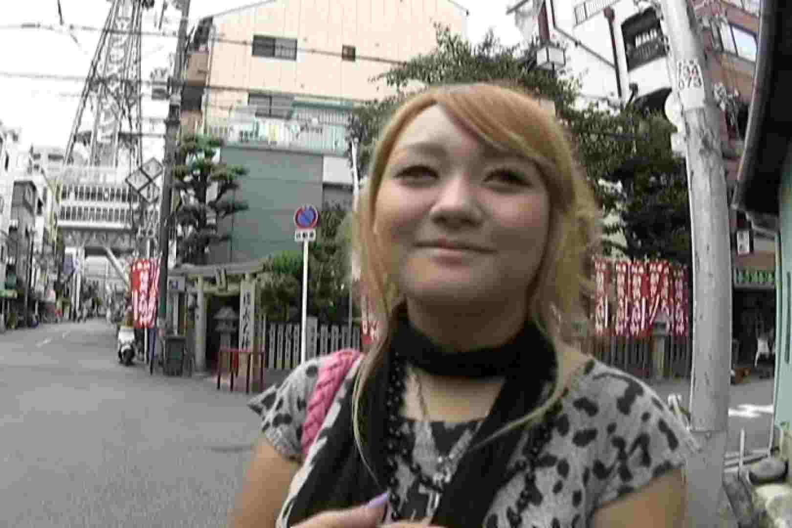 素人ナンパ本番撮り!出会い系でGET!Vol.01 ホテル オマンコ無修正動画無料 82画像 43