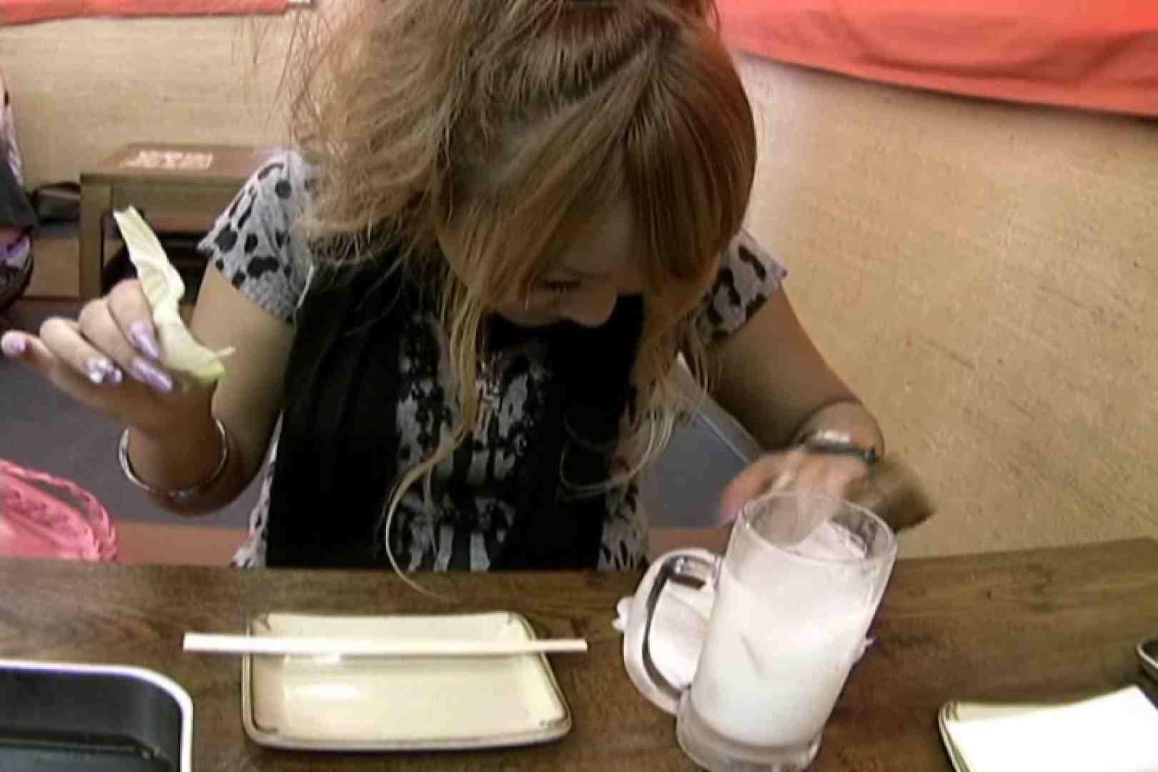 素人ナンパ本番撮り!出会い系でGET!Vol.01 出会い系 濡れ場動画紹介 82画像 71