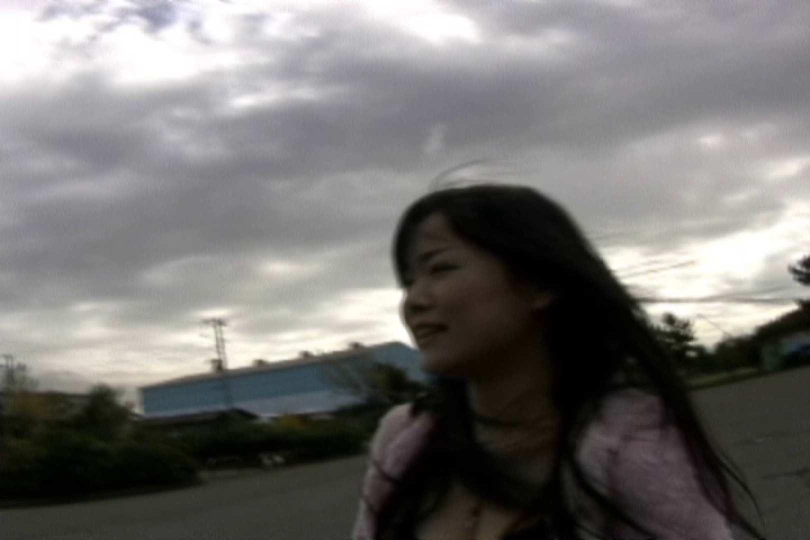素人嬢がAV面接にやって来た。 仮名ゆみvol.2 スケベ映像 ワレメ無修正動画無料 108画像 63
