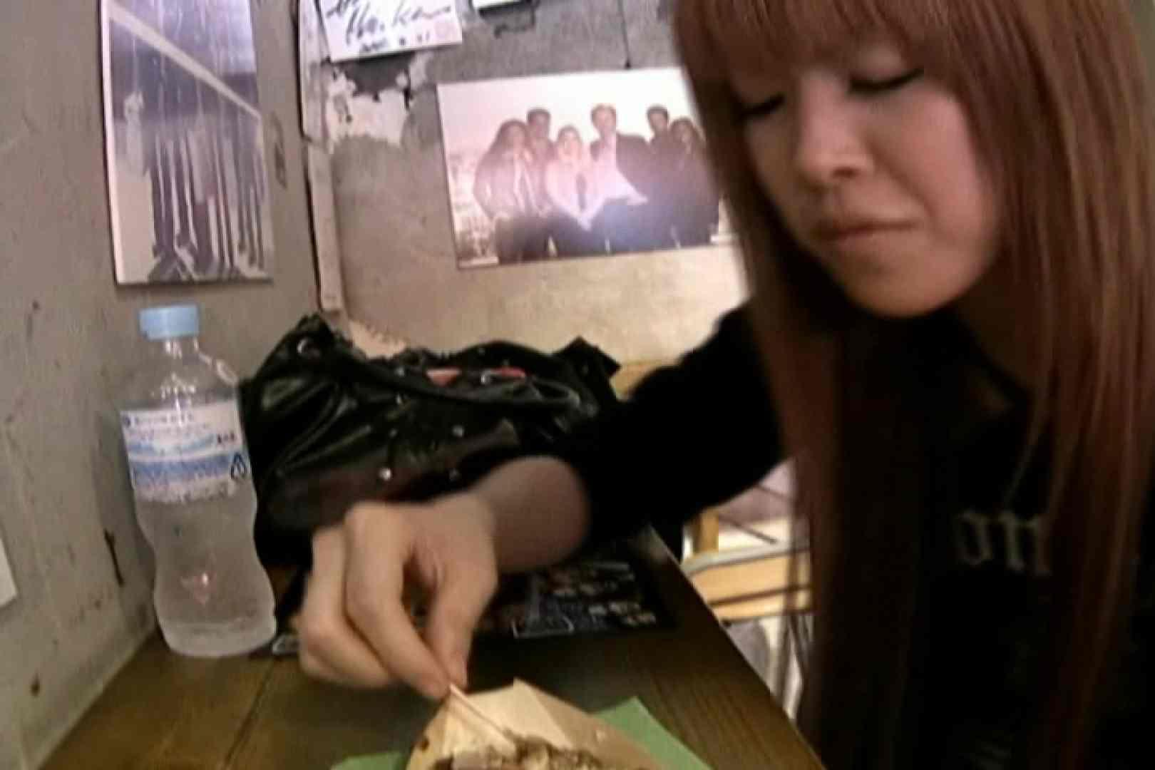 素人ナンパ本番撮り!出会い系でGET!Vol.08 ナンパ AV無料 108画像 53