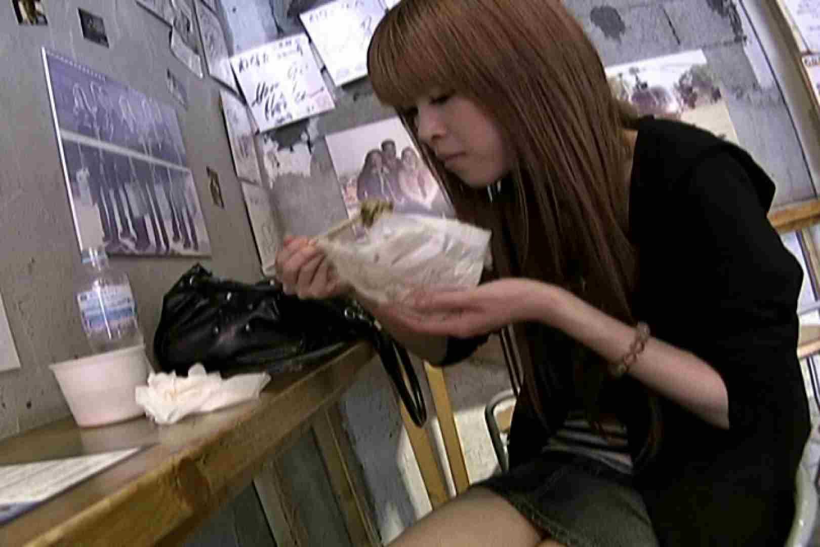 素人ナンパ本番撮り!出会い系でGET!Vol.08 出会い系 性交動画流出 108画像 100