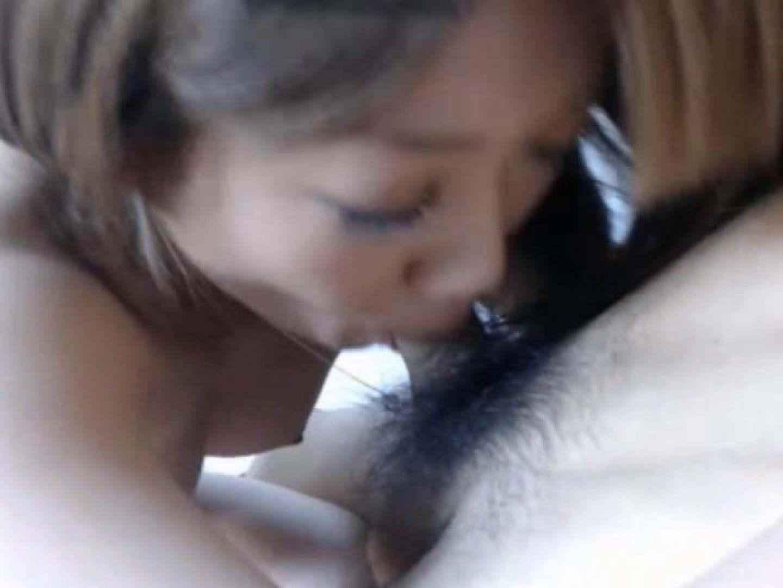 素人流出!ハメ撮り生チャット~その九~ S級美女ギャル | すけべな素人  93画像 93
