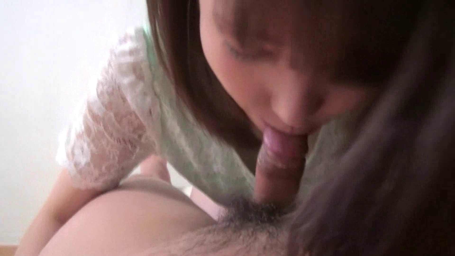 Hで可愛くてケシカラン! Vol.08 すけべなOL  104画像 16