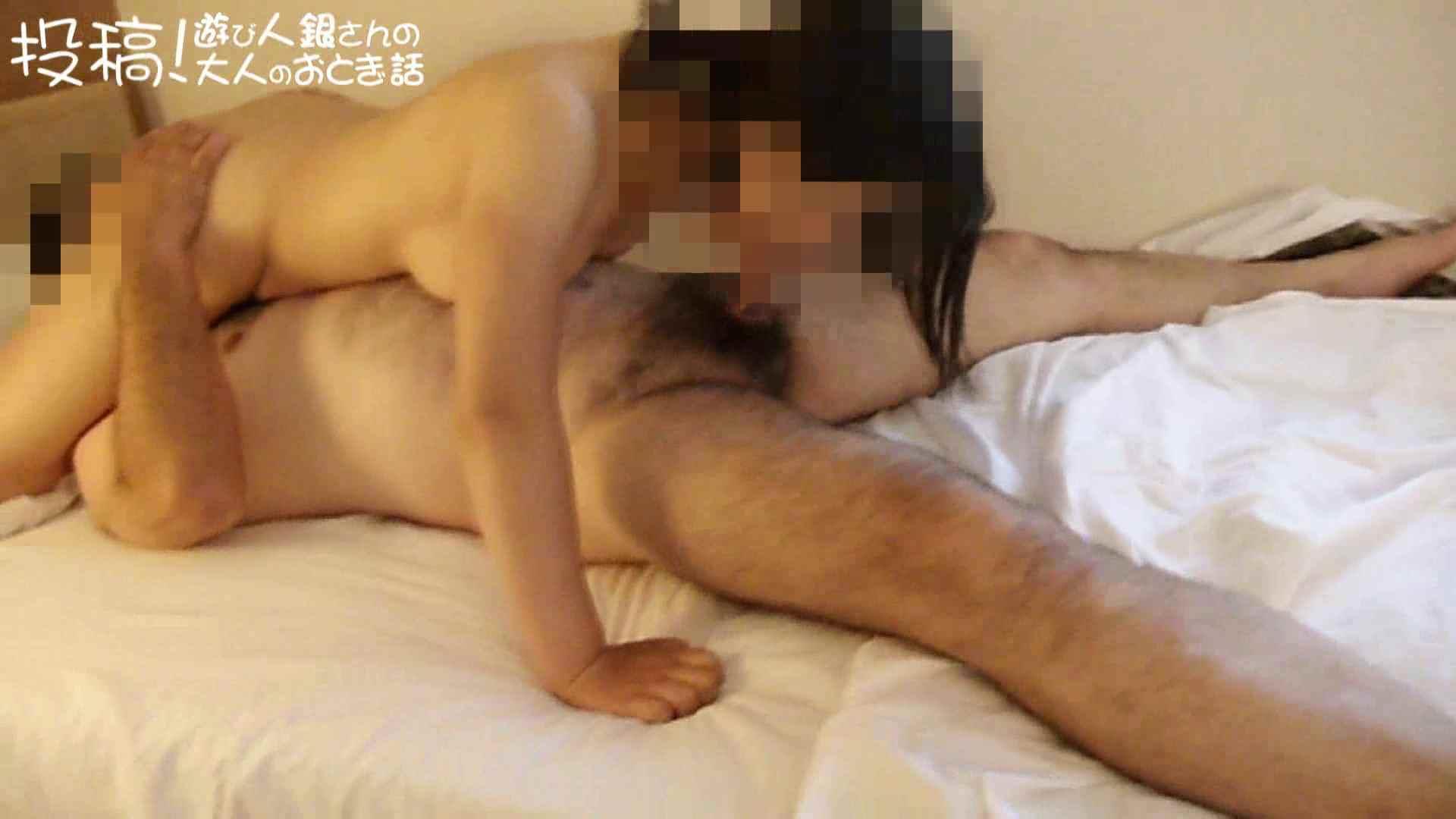 ちんぽ狂いの女其の70本目。3Pセックス編 セックス スケベ動画紹介 89画像 11