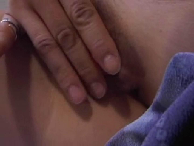 熟女名鑑 Vol.01 田辺由香利 前編 熟女 | すけべなOL  75画像 41