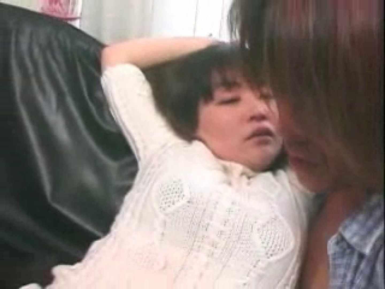 熟女名鑑 Vol.01 永瀬裕香 すけべなOL  103画像 40