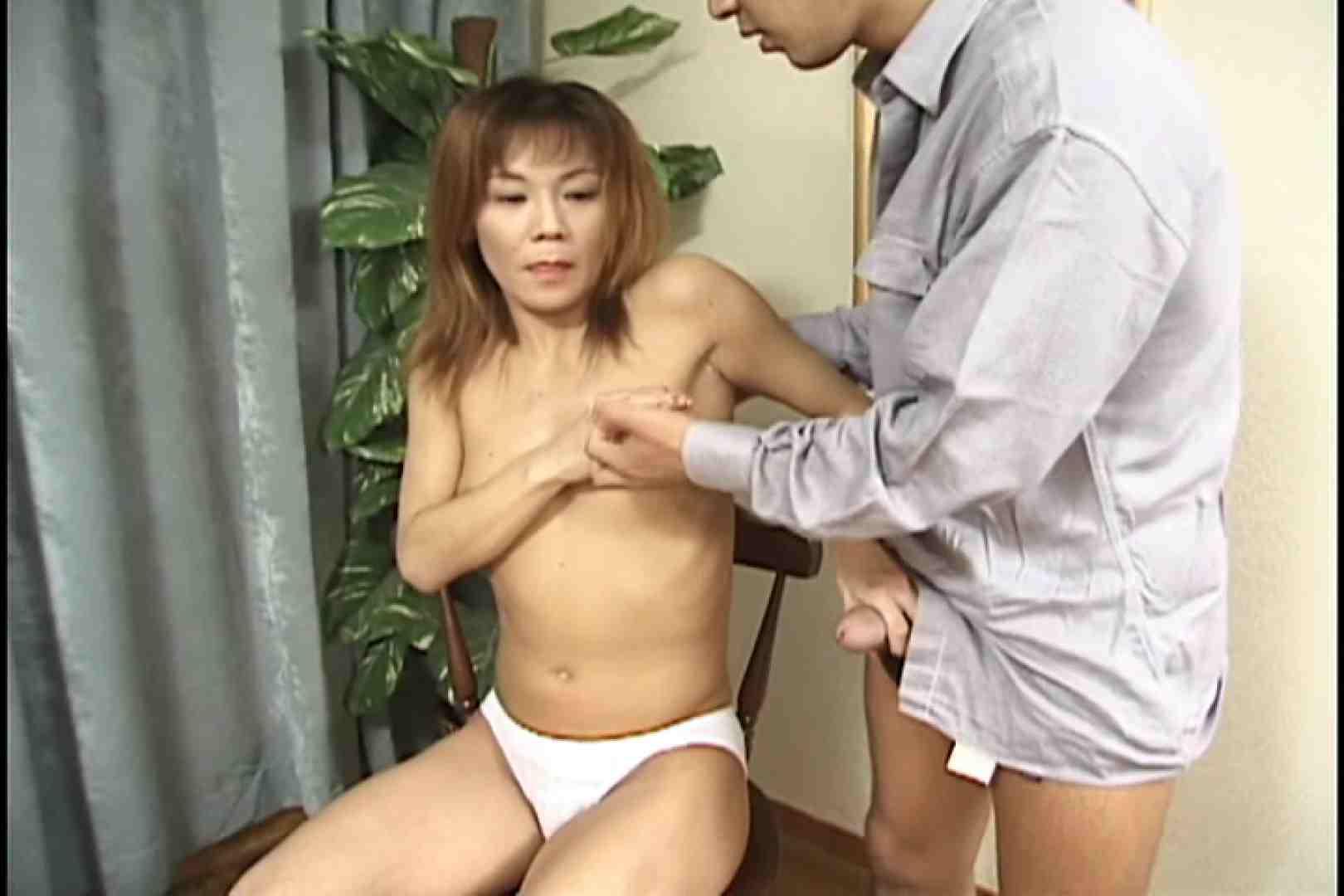 昼間の奥様は欲求不満 ~桜井昌子~ フェラ  88画像 52
