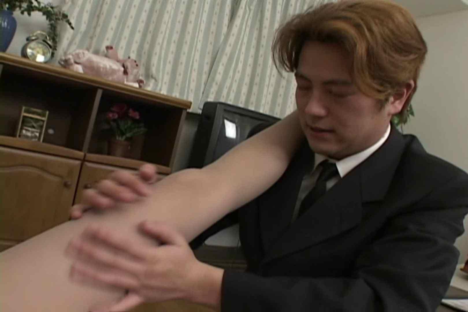 昼間の奥様は欲求不満 ~桜田ゆかり~ 巨乳  93画像 36