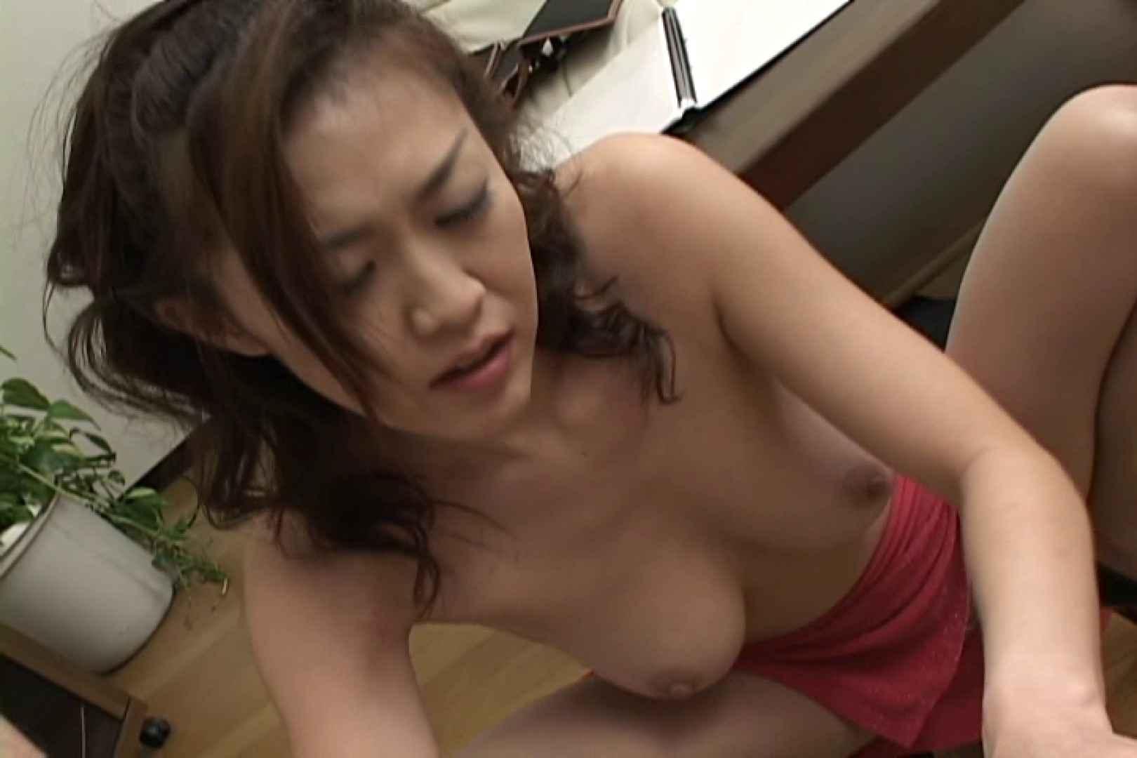 昼間の奥様は欲求不満 ~桜田ゆかり~ 巨乳  93画像 72