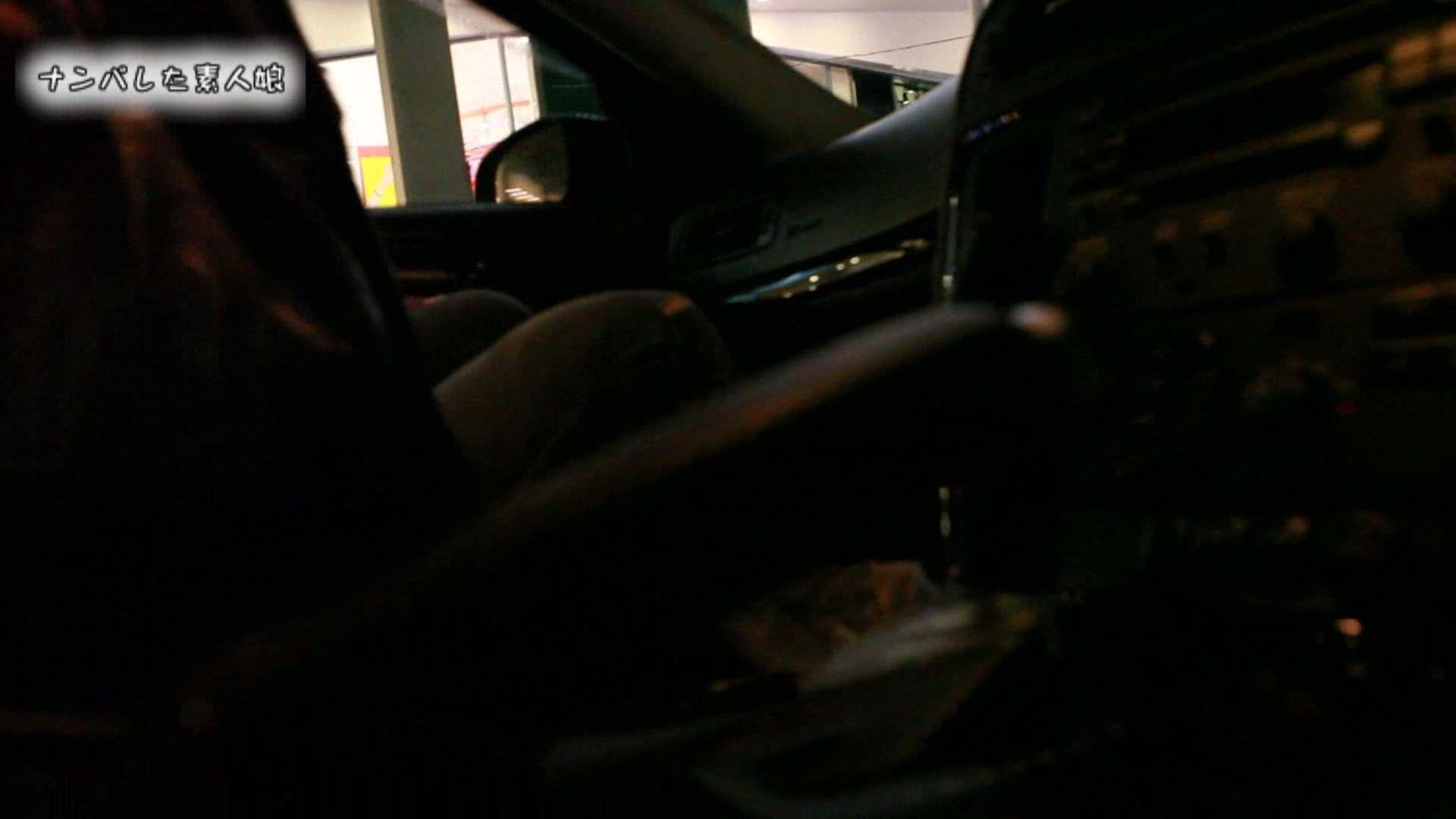 電魔王さんの「隠撮の部屋」アイカ 口内発射 | S級美女ギャル  76画像 26