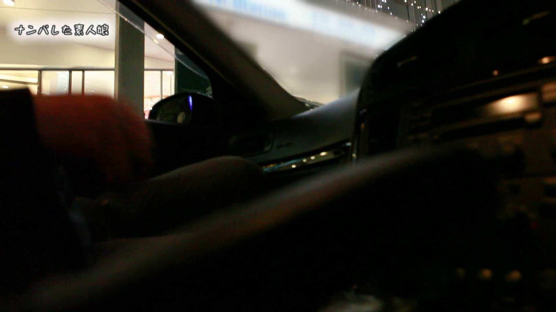 電魔王さんの「隠撮の部屋」アイカ 巨乳 エロ無料画像 76画像 28