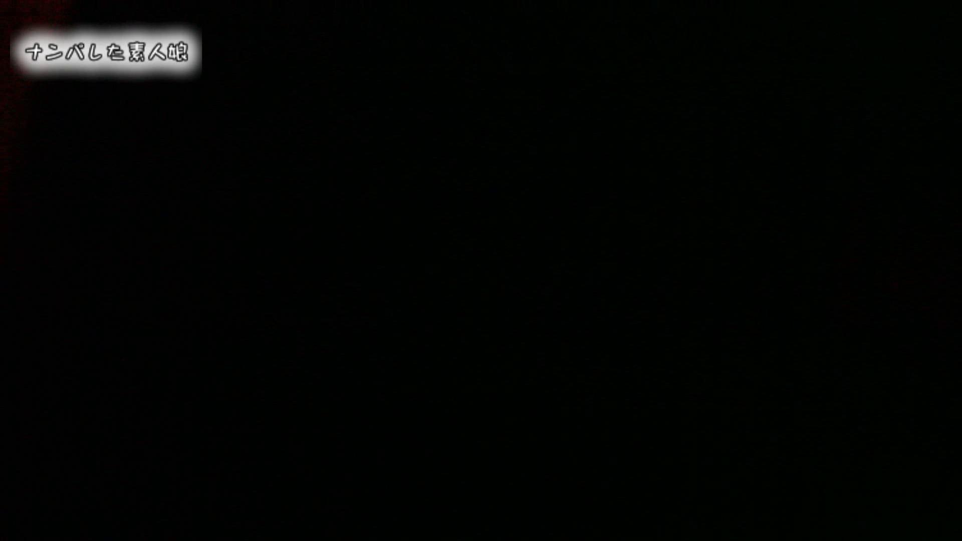 電魔王さんの「隠撮の部屋」アイカ 巨乳 エロ無料画像 76画像 33