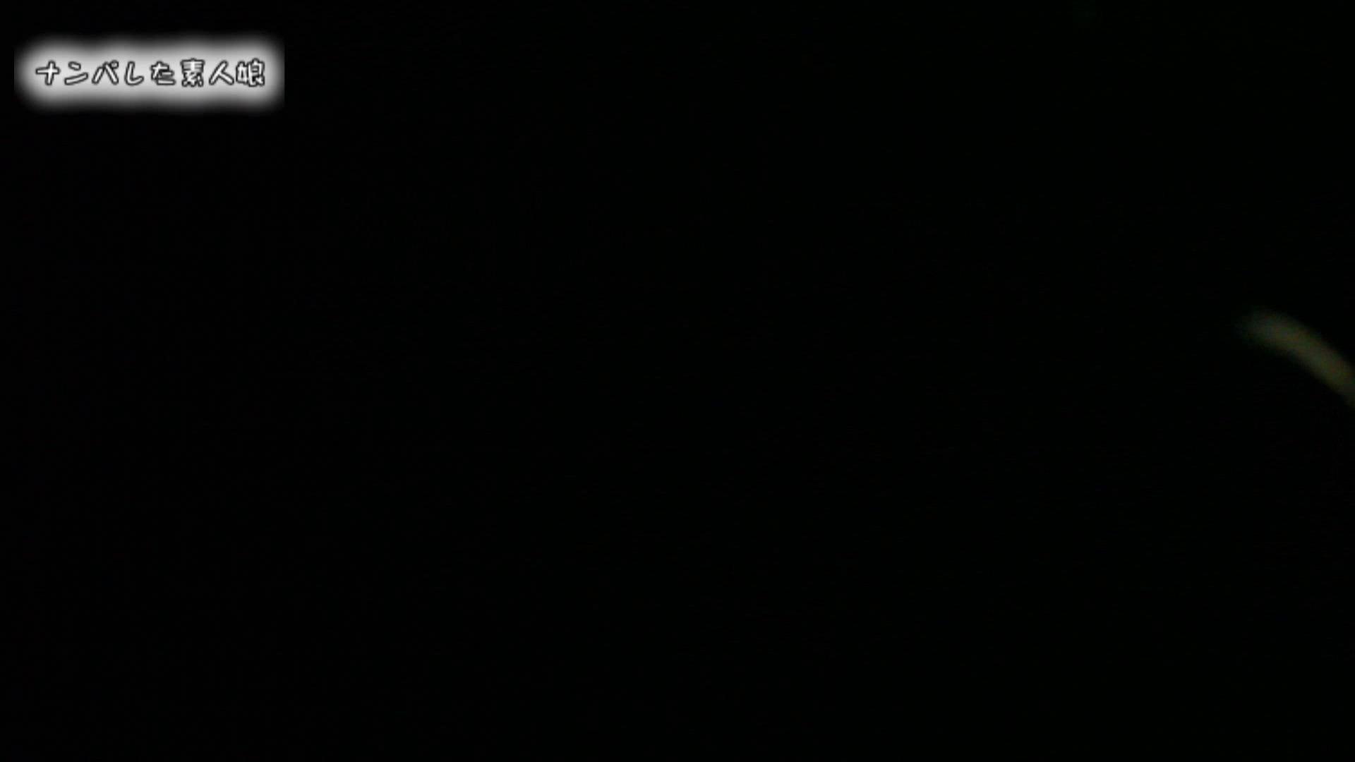 電魔王さんの「隠撮の部屋」アイカ 口内発射 | S級美女ギャル  76画像 36
