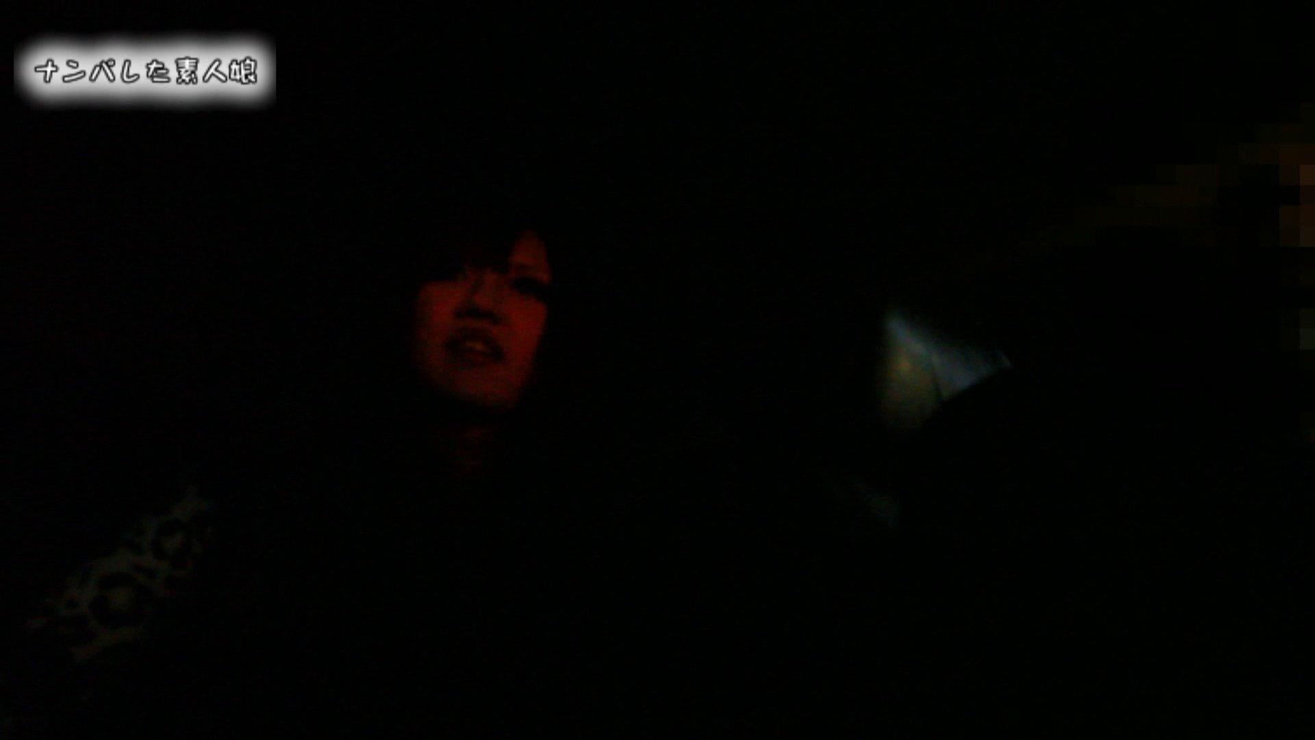 電魔王さんの「隠撮の部屋」アイカ フェラ ワレメ動画紹介 76画像 37