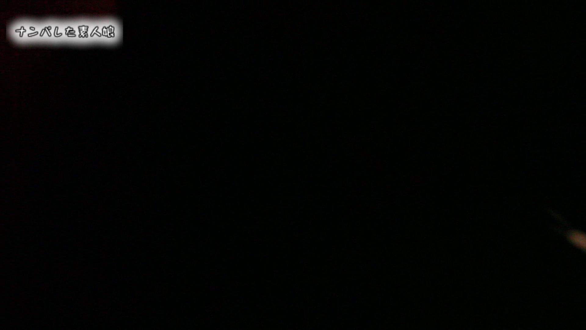 電魔王さんの「隠撮の部屋」アイカ 口内発射  76画像 40