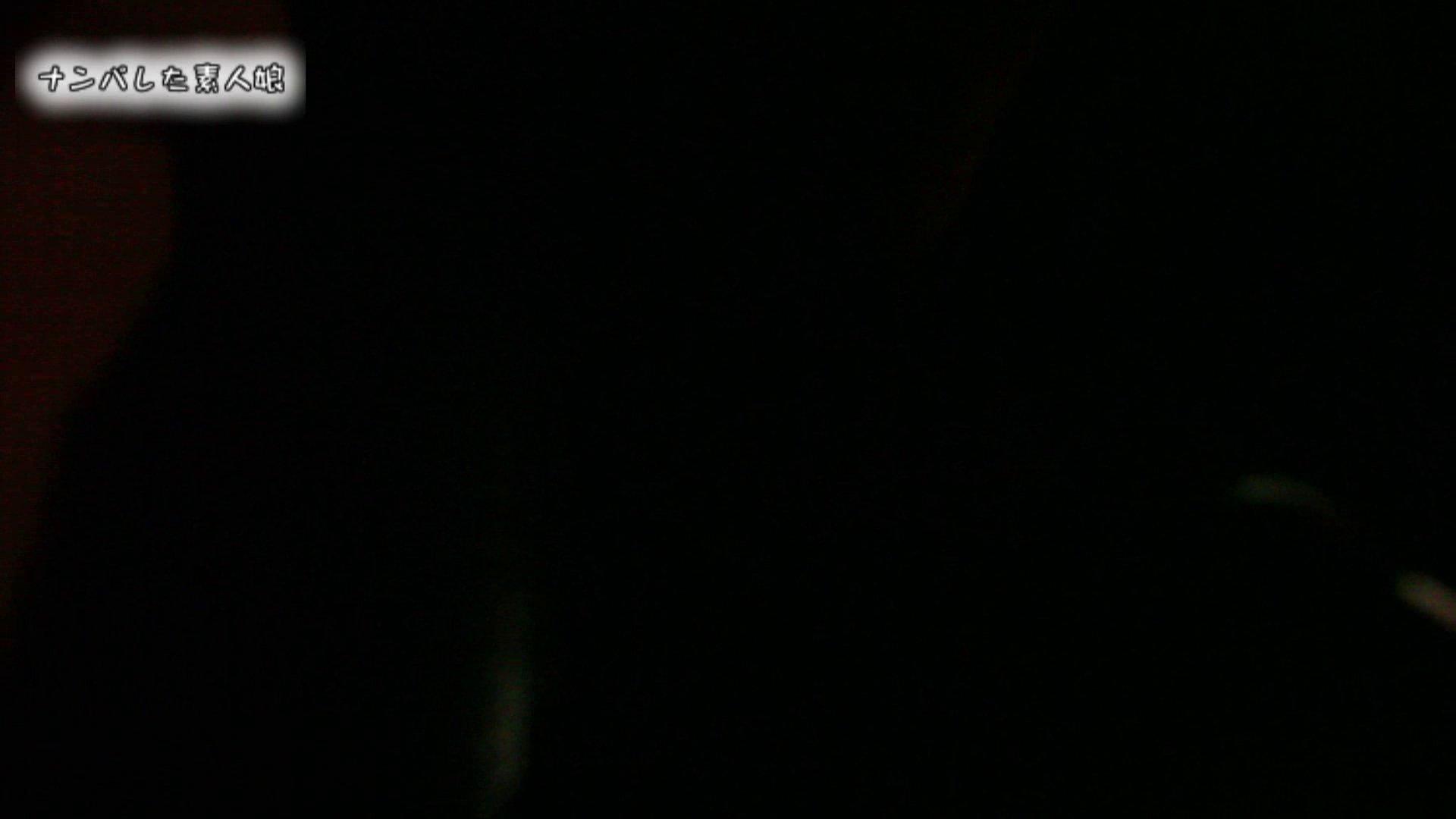 電魔王さんの「隠撮の部屋」アイカ 口内発射 | S級美女ギャル  76画像 41