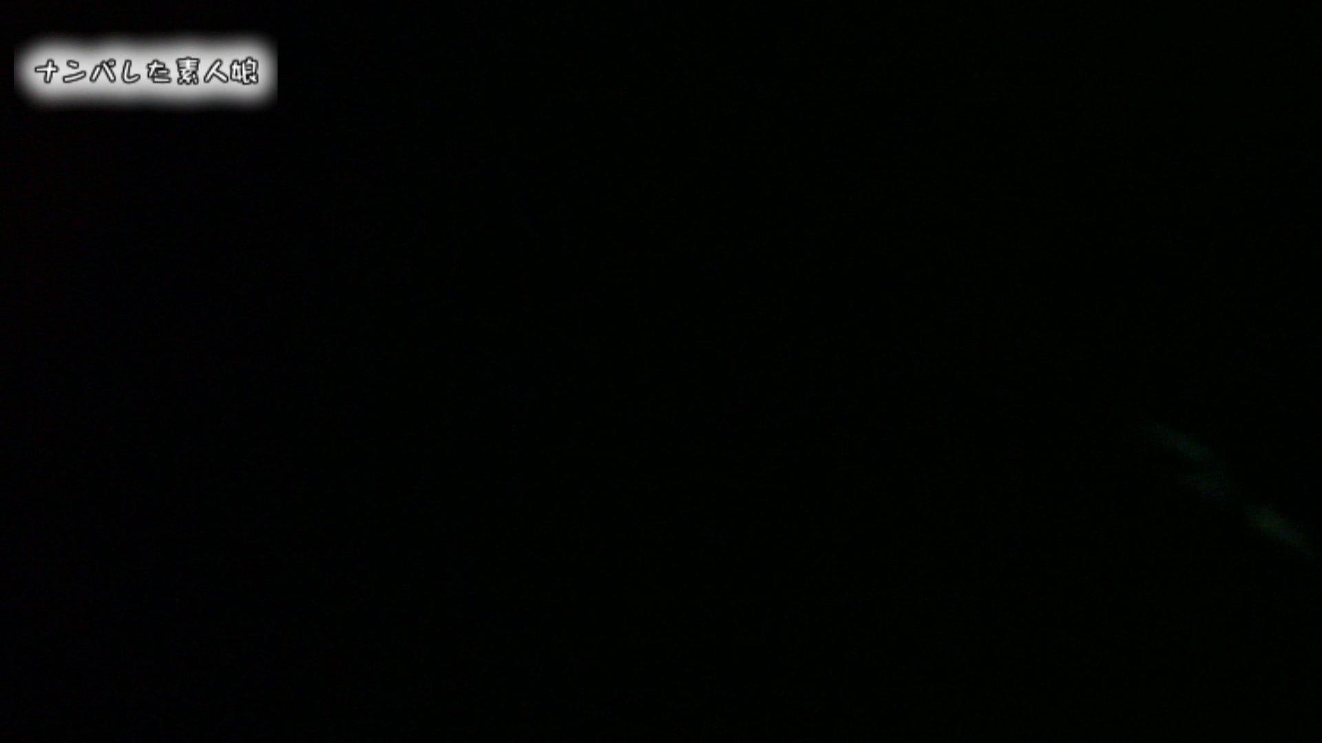 電魔王さんの「隠撮の部屋」アイカ 巨乳 エロ無料画像 76画像 43