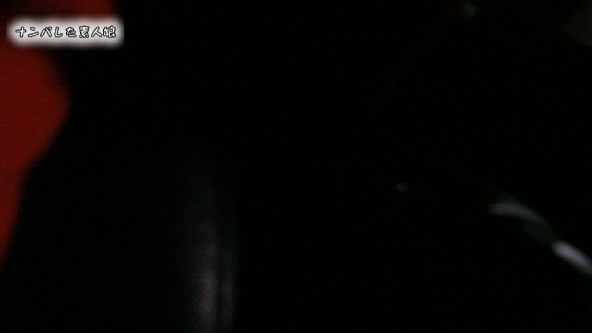 電魔王さんの「隠撮の部屋」アイカ 口内発射  76画像 45