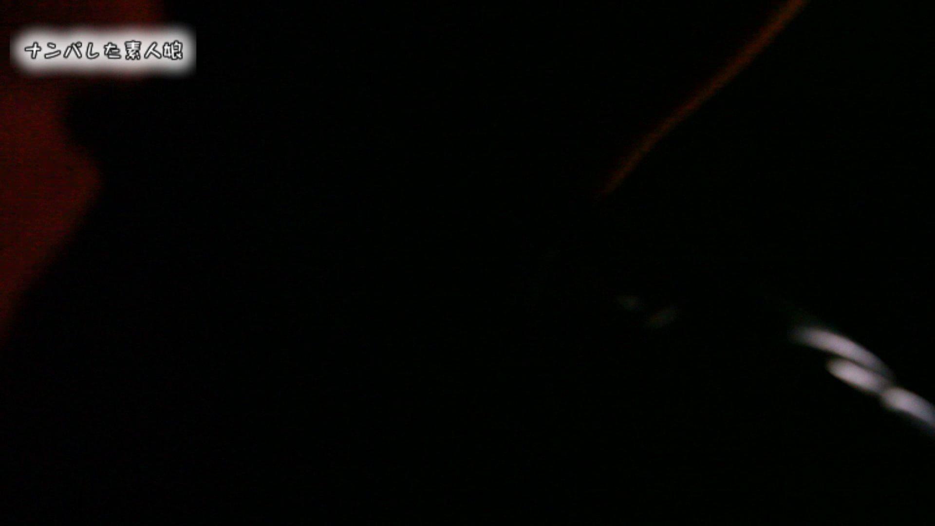 電魔王さんの「隠撮の部屋」アイカ 巨乳 エロ無料画像 76画像 48