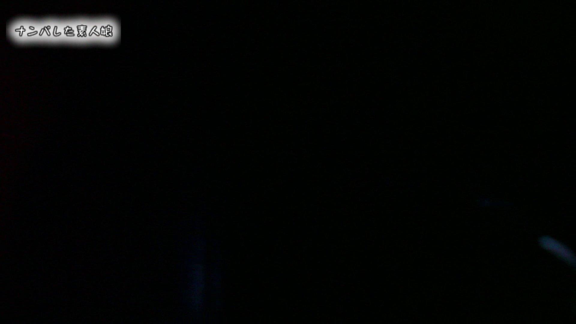 電魔王さんの「隠撮の部屋」アイカ 口内発射  76画像 50