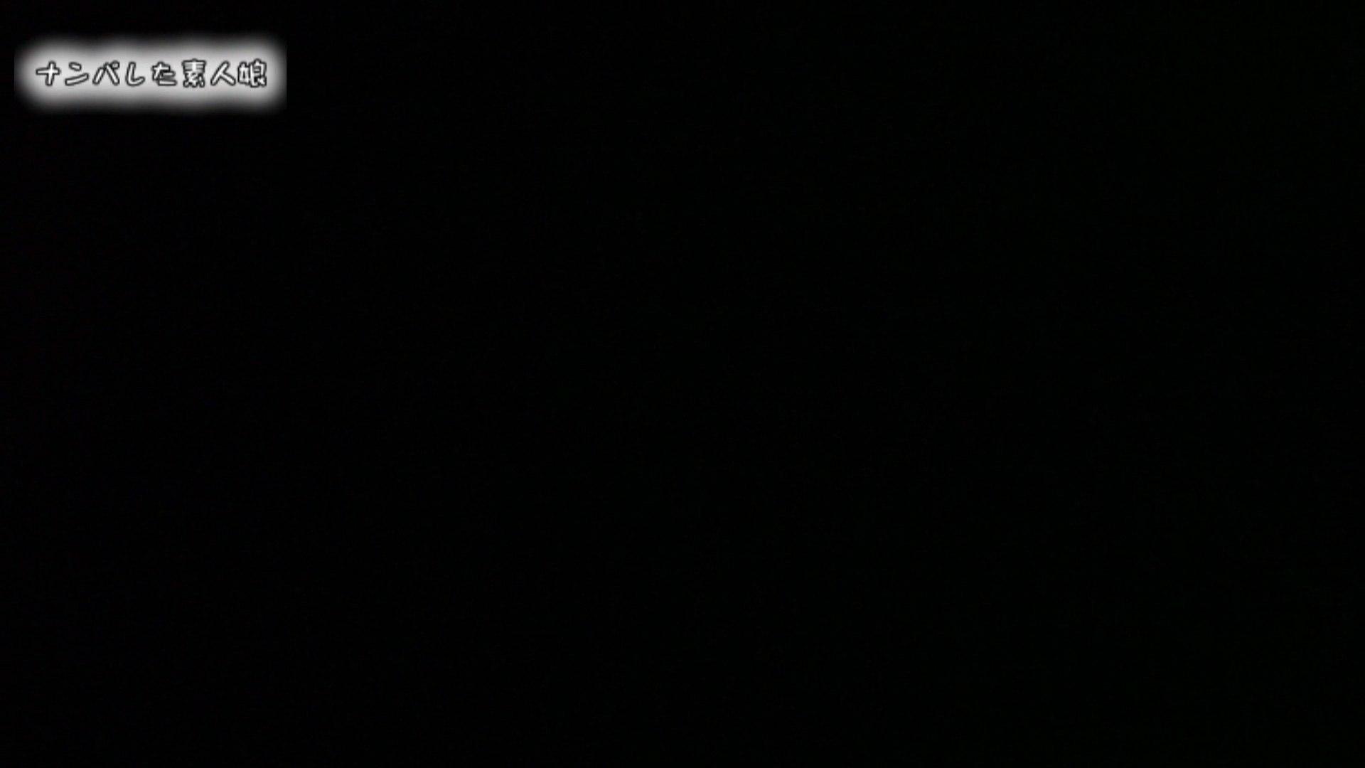 電魔王さんの「隠撮の部屋」アイカ 口内発射  76画像 55