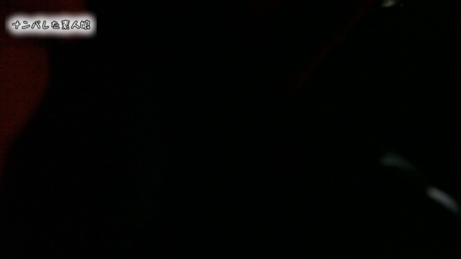電魔王さんの「隠撮の部屋」アイカ 口内発射 | S級美女ギャル  76画像 56