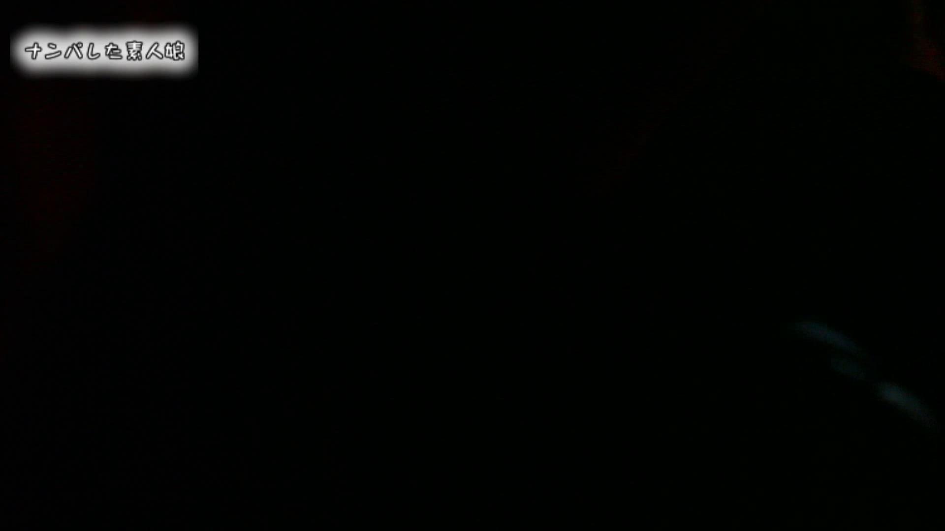 電魔王さんの「隠撮の部屋」アイカ 口内発射  76画像 60