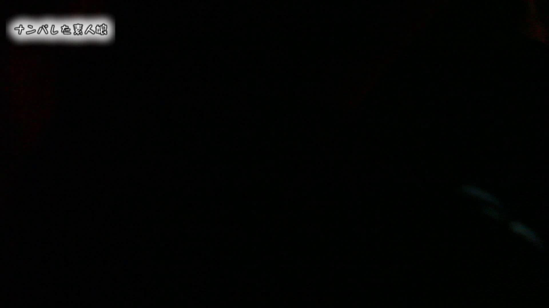 電魔王さんの「隠撮の部屋」アイカ 巨乳 エロ無料画像 76画像 63