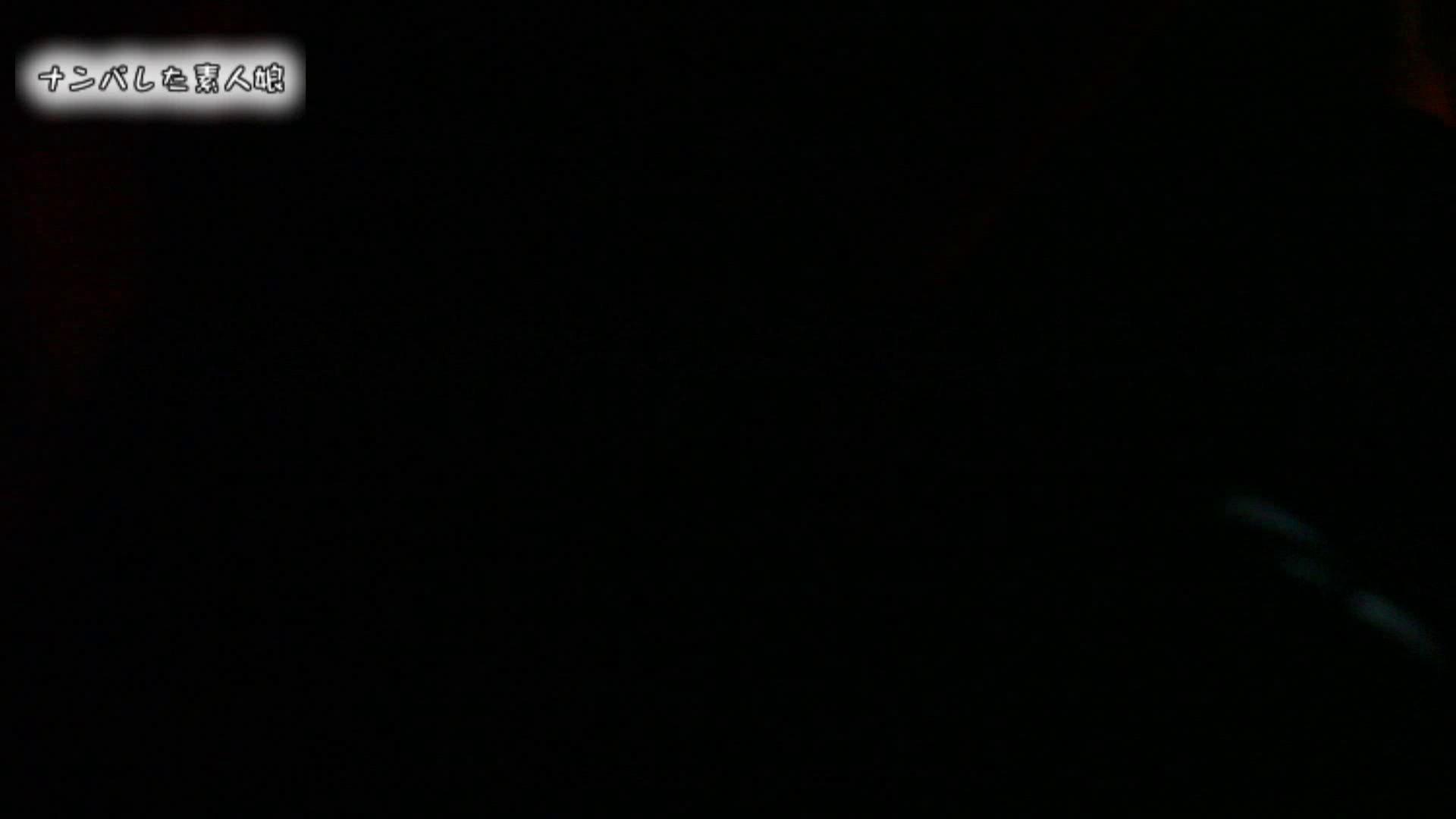 電魔王さんの「隠撮の部屋」アイカ 口内発射 | S級美女ギャル  76画像 66