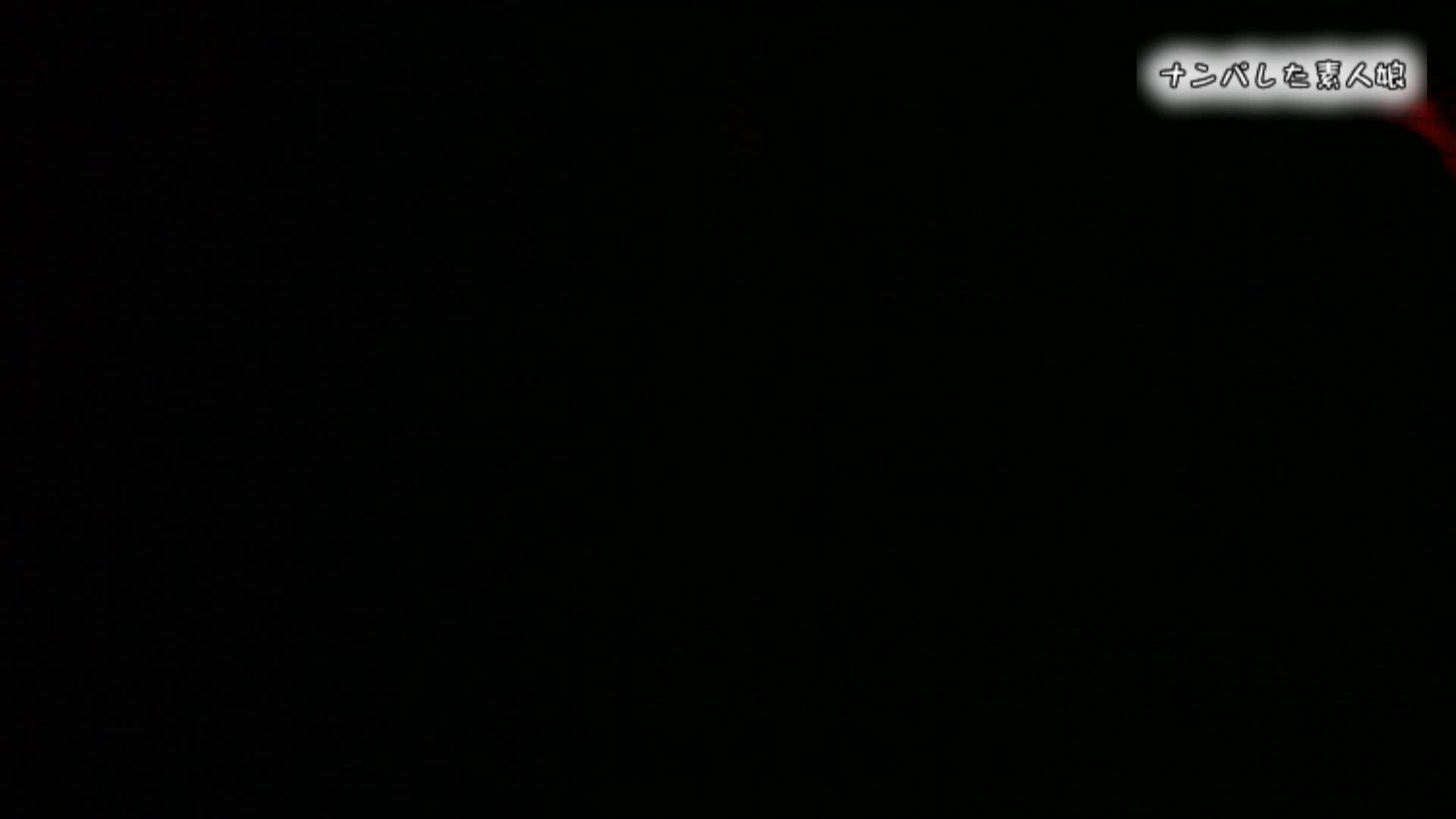 電魔王さんの「隠撮の部屋」アイカ 口内発射 | S級美女ギャル  76画像 71