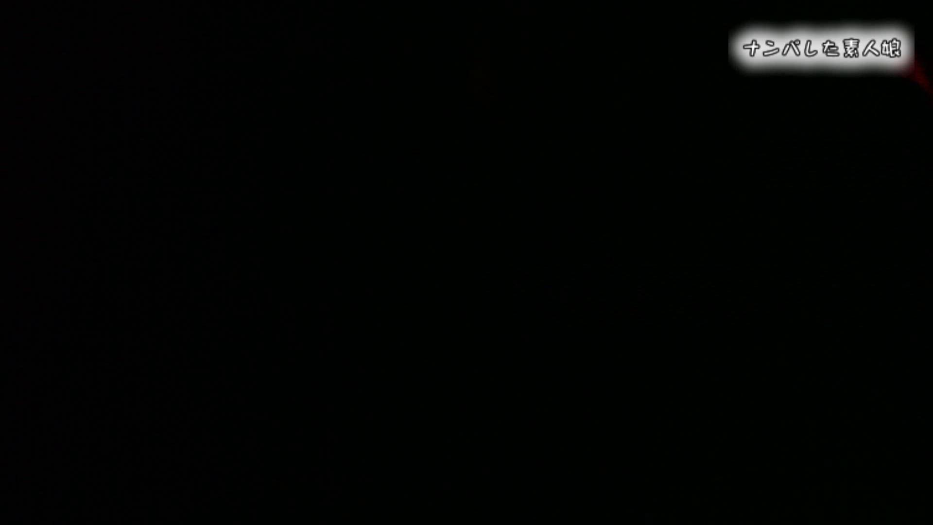 電魔王さんの「隠撮の部屋」アイカ 巨乳 エロ無料画像 76画像 73